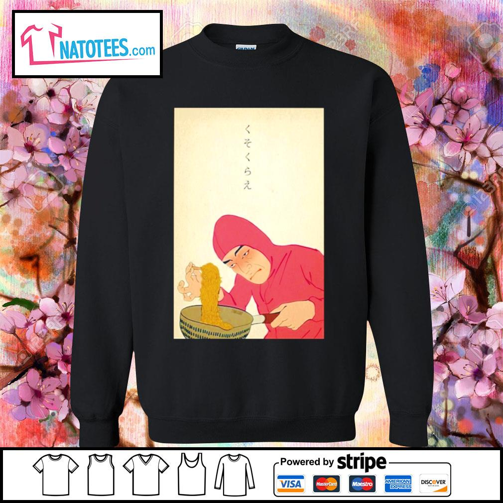 Pink guy cuisine des ramen s sweater