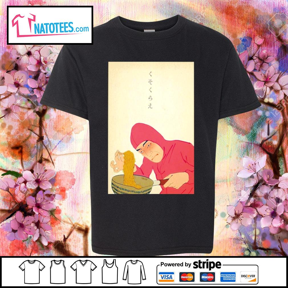 Pink guy cuisine des ramen s youth-tee